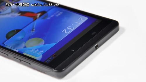 金立x817手机壳