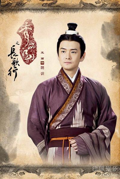 内地电视    搜狐娱乐讯 目前,由林心如工作室投资制作的最新电视剧图片