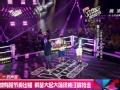 《搜狐视频娱乐播报-好声音》好声音四战队冠军出炉 哈林不满被质疑发飙