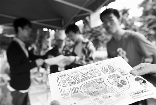 9月8日,重庆大学虎溪校区,手绘校园地图受到新生的追捧. 记者 梅垠 摄