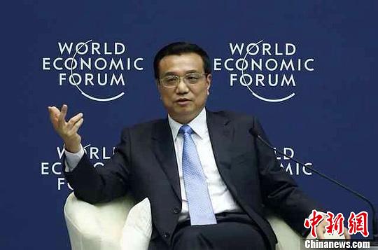 李克强:中国经济坚持稳中求进 调结构初见成效