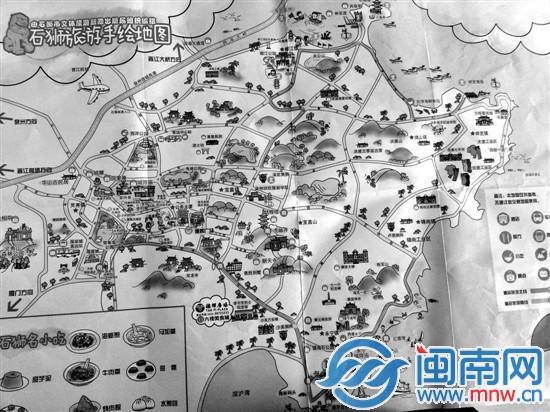 《石狮旅游手绘地图》将再版上万册