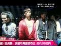 《搜狐视频娱乐播报-好声音》好声音台湾首播收视超康熙 总决赛不超时