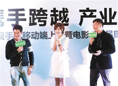 昨日,郭富城、邓家佳、孙红雷(从左至右)为360影视大全APP发布助阵。 新京报记者 郭延冰 摄