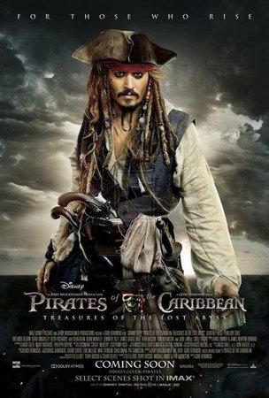 观看 在线 电影 百度 加勒比海盗/《加勒比海盗5》预告海报...
