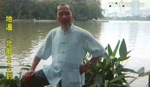 被扣押渔民 TVBS视频截图