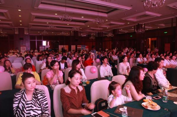 北京俪婴妇产医院院庆暨第二届准妈妈节(组