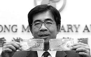 香港发行的十元面值塑料港币。