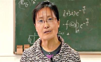 姚缨英 浙江大学电气工程学院教师