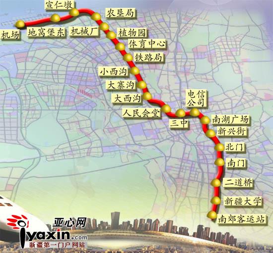 有关乌鲁木齐市城市轨道交通2号线的工程信息显示:造价为15亿元的