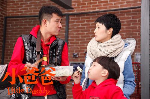 三妹给于果父子带了饺子