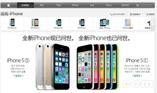 苹果:iPhone 5C/5S是完美的!