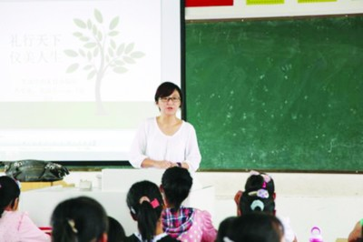 幼儿园上课时间