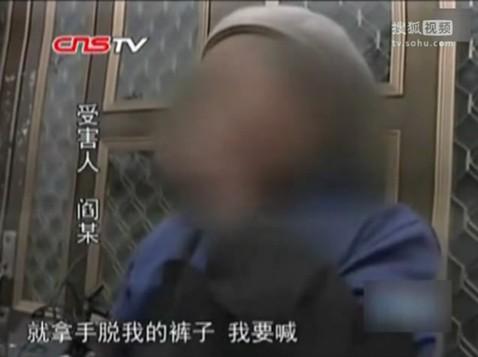 农村老太太性交视屏_青年酒后强奸60岁老太致死 菜地中施暴行(组图)