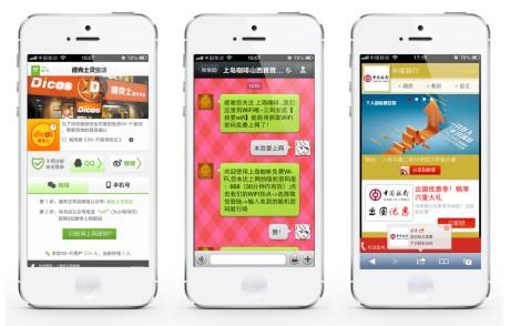 用微信连WiFi:WiTown创造WiFi营销新纪元
