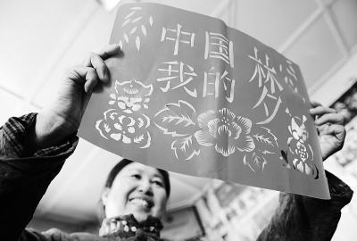 我和中国梦简笔画 中国梦我的梦艺术字