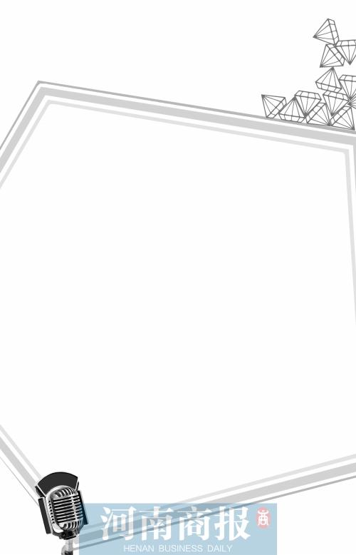 手绘传统牌匾边框