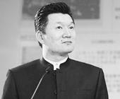 王旭明:卸任五年 继续发言