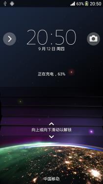 旗舰配置卓越体验 索尼Xperia Z1评测