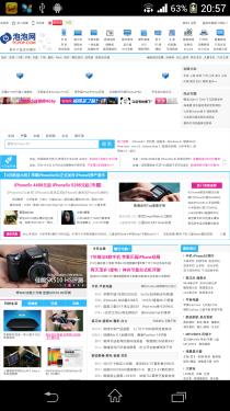 使用手机浏览网站,在缩放方面非常流畅,而且手机本身屏幕尺寸就够大,即使浏览电脑版的页面也没有问题,可以获得非常不错的体验。