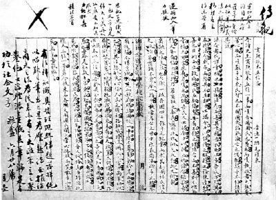 新闻作文500字_毛泽东中学作文武昌展出 短文约500字(图)-搜狐