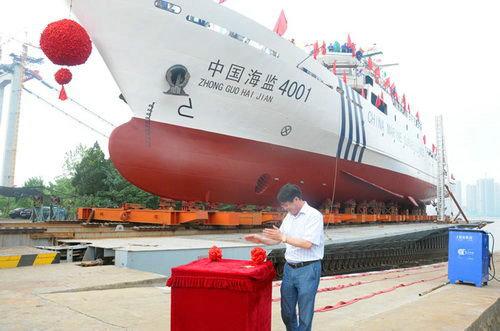 最大 山东/资料图:千吨级中国海监4001船正式下水。