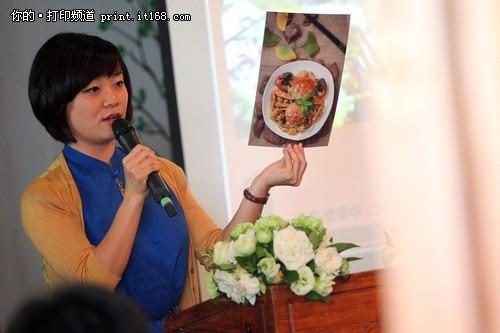 美食名家潘潘猫分享