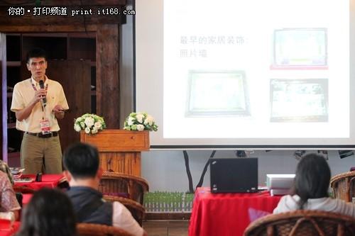 中央美院空间与展示设计工作室的教师武华安分享
