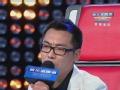 《中国好声音-第二季酷我真声音》20130913 第十期 毅光年回忆分离情景 张忆亚现场秀舞技