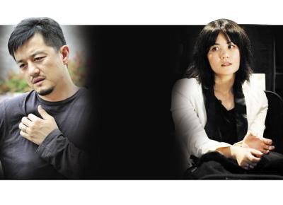 李亚鹏/图为网友在微博上贴出的照片:王菲和李亚鹏在乌鲁木齐民政局审...