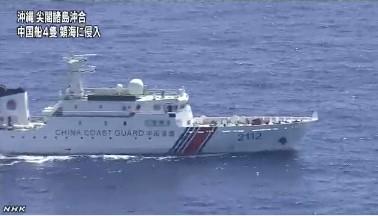 图片来自NHK网站截图