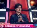《搜狐视频娱乐播报-好声音》好声音袭卷台湾 赵晗轻松上阵没留遗憾