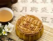 五仁月饼获评最好吃