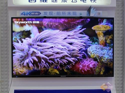 创维50E580F液晶电视