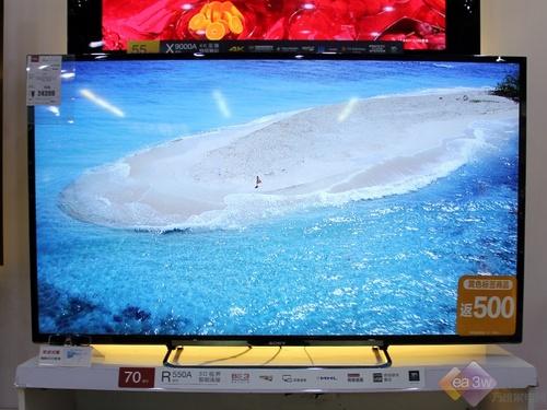 索尼KDL-70R550A液晶电视