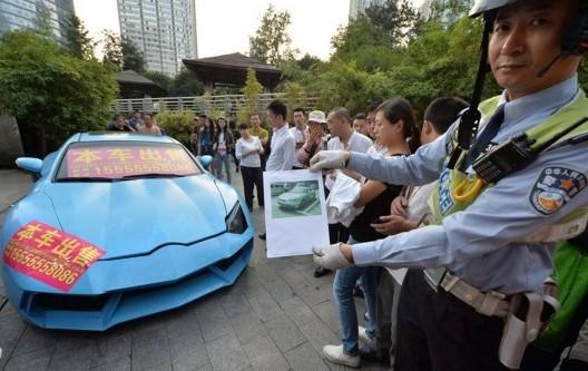 重庆山寨兰博基尼卖9.8万 3万买旧车花两千改