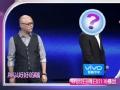《非诚勿扰片花》20130922 预告 魅力型男遭女嘉宾哄抢