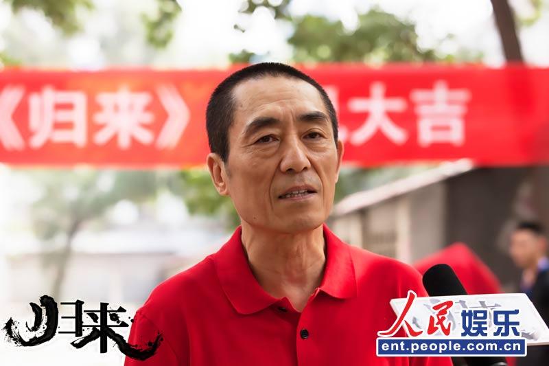 张艺谋巩俐新电影_张艺谋新片《归来》开机 七年后再携手巩俐(组图)-搜狐滚动