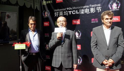 TCL集团助理总裁梁启春及中国大剧院两位联席董事长Donald Kushner、Elie Samaha共同出席启动仪式