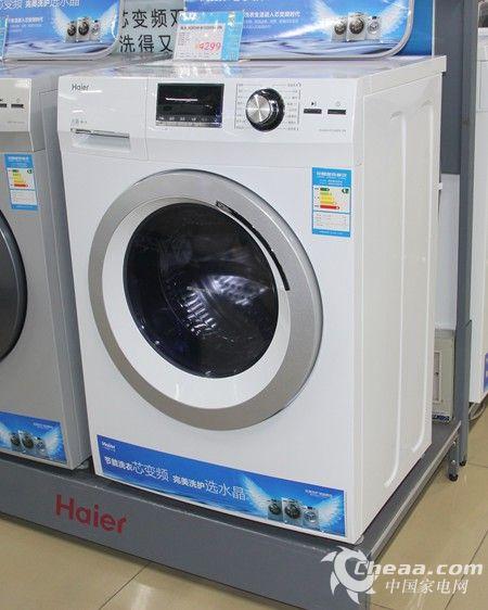 海尔洗衣机XQG60-B10266W SN整体外观