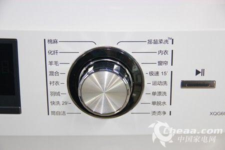 海尔洗衣机XQG60-B10266W SN旋钮设计