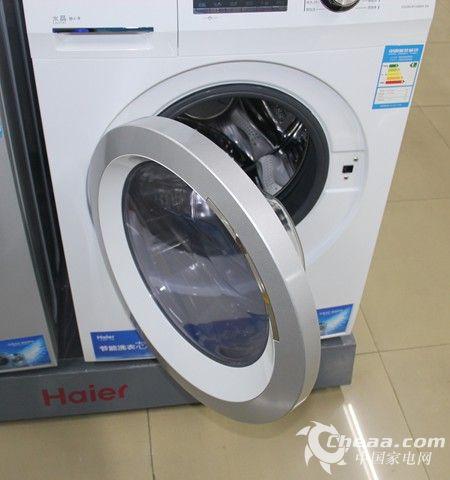 海尔洗衣机XQG60-B10266W SN机门