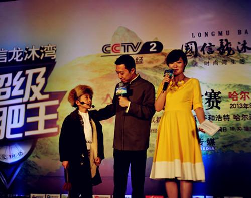 李菁挑战 中国好舌头 避谈春晚称 太难