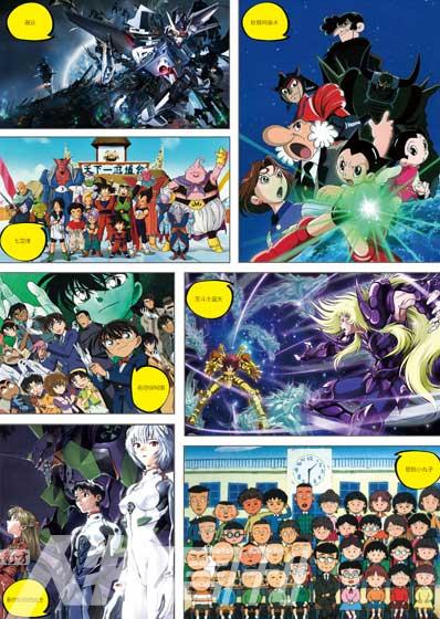 日本动画如何从广告动画片,到成为世界性的大众文化