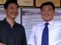 赖汉的幸福指数第33集预告片