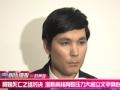 《搜狐视频娱乐播报-好声音》好声音主持人台湾易主 金志文一家三口拍全家福