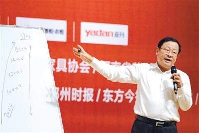 深圳大学经济学院金融研究所所长国世平。图/CFP