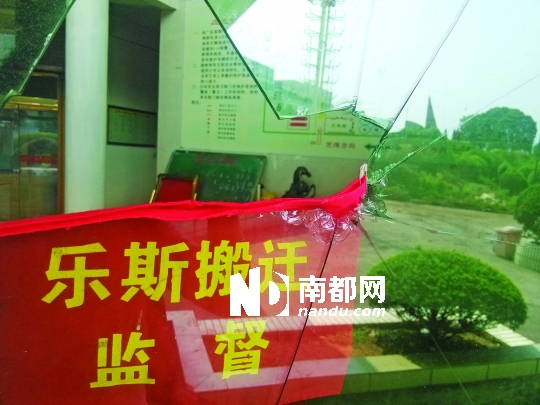 紧邻磐西村民居的乐斯化工将在11月完成搬迁。南都记者 张少杰 摄
