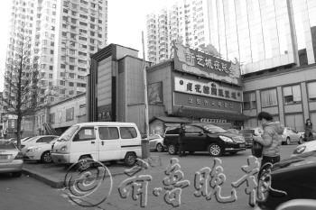 """聂磊,青岛黑社会性质组织的头目,曾以""""狱友"""",邻居,亲属为主力开发房"""