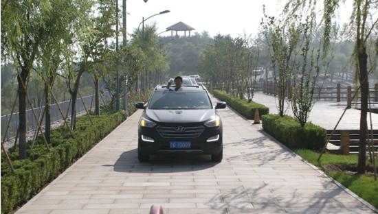 北京现代胜鸿都俱乐部 车友自驾圆满收官高清图片